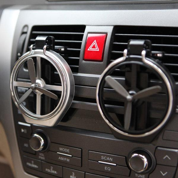 차량용 바람개비 컵홀더 포켓 자동차 컵 거치대 수납 상품이미지
