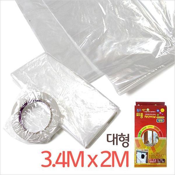 현대 특수 외풍차단 비닐방풍막(대형)3.4Mx2M 상품이미지