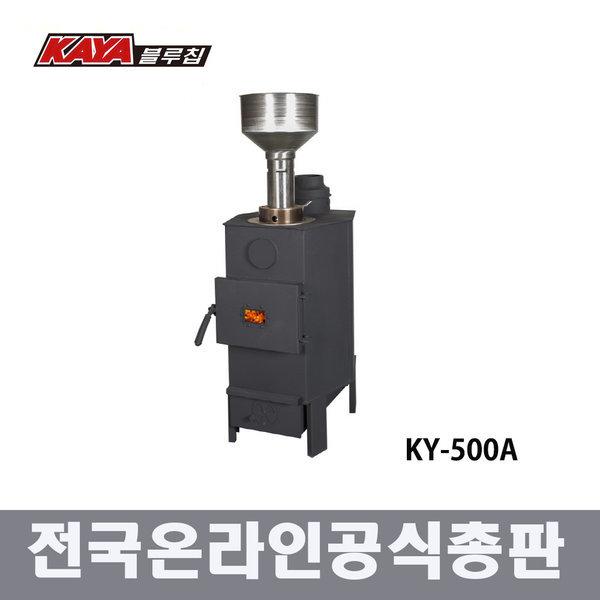 가야/KA-500A/펠렛화목난로/펠렛육각/석호 상품이미지