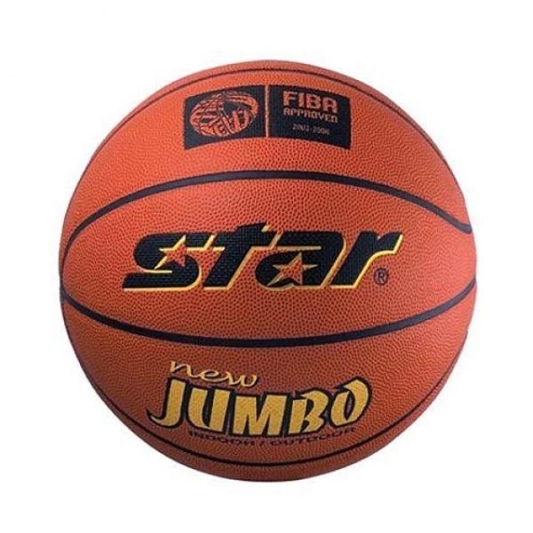 Star)농구공(뉴점보) 상품이미지