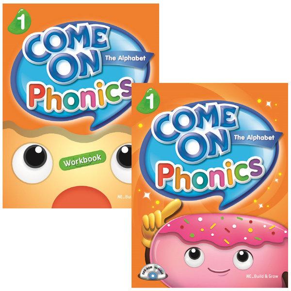 Come on Phonics 1단계  (s+W) / 전2권세트 상품이미지