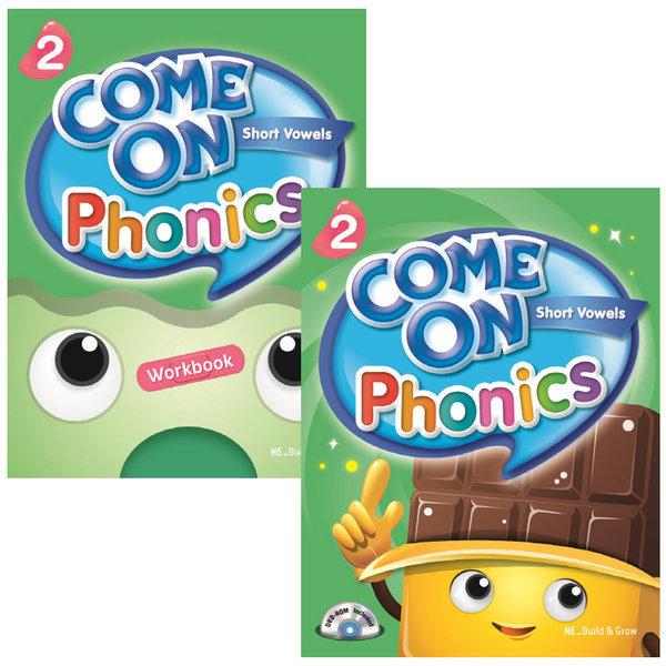 Come on Phonics 2단계 (s+W) / 전2권세트 상품이미지