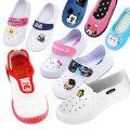 신학기 실내화 1+1행사 초등학생 아동 유아 덧신 신발