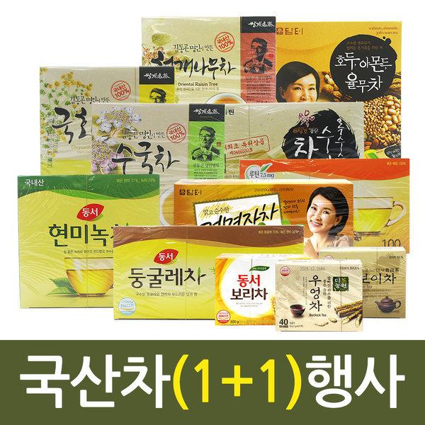 국산차1+1/현미녹차/둥굴레차/김동곤/담터/맥널티 상품이미지
