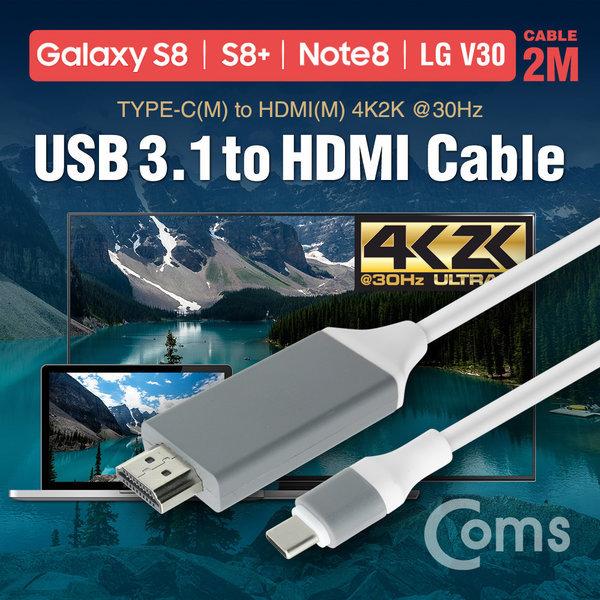 BT357 USB 3.1 컨버터 미러링 케이블 S8/S9/노트8/V30 상품이미지