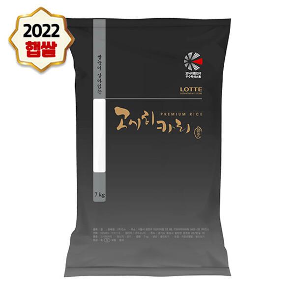 (현대Hmall) 2018년 경기미 고시히카리  쌀눈이 살이있는 고시히카리 7kg (7kgx1포) 상품이미지