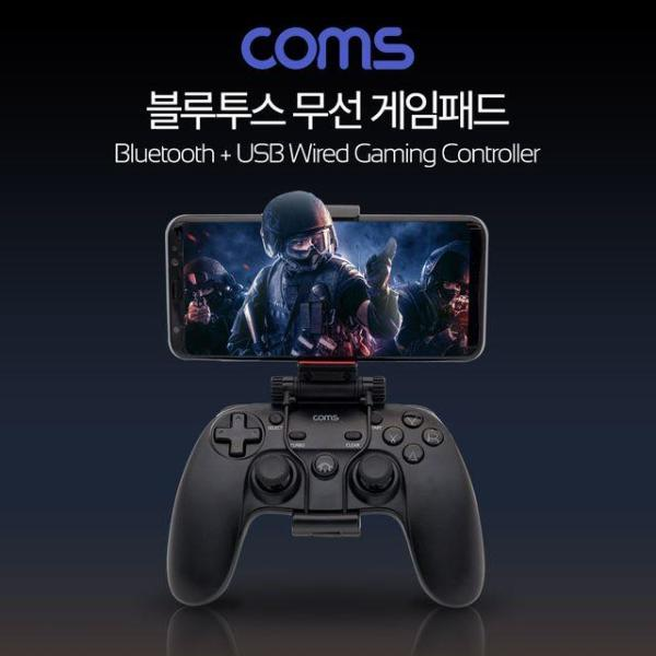 Coms 조이패드   게임패드   USB 인터페이스   조이 상품이미지