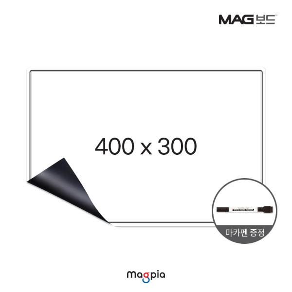 고무자석 화이트보드/사무실/학교 /모음전/400x300 상품이미지