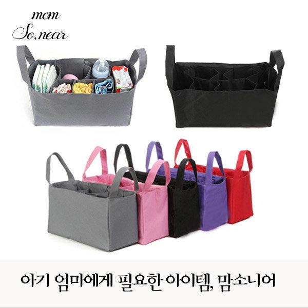 맘소니어 기저귀가방 이너백 가방 정리 백인백 걸이형 상품이미지