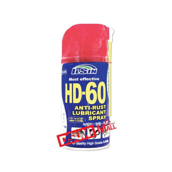 HD60/방청윤활제 윤활방청제 녹방지제 부식방지제 윤 상품이미지