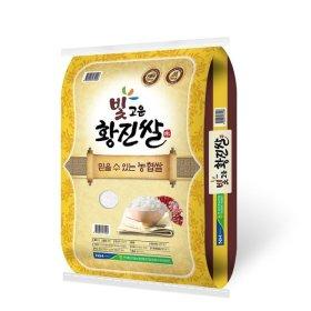 (행사상품)보령농협_빛고운황진쌀_20KG 포