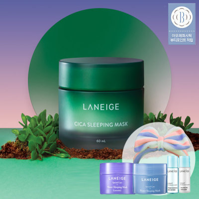 Sleeping beauty-LANEIGE Cica Sleeping Mask 60ml and others