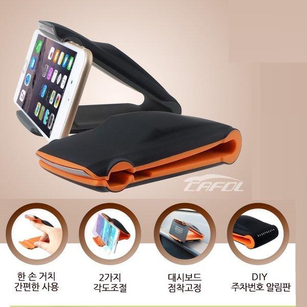 다기능 SHG-CF100S 핸드폰거치대 모든스마트폰 거치 상품이미지