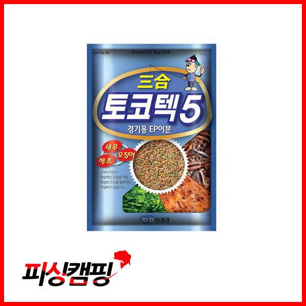 토코 토코텍5/삼합어분/떡밥 상품이미지