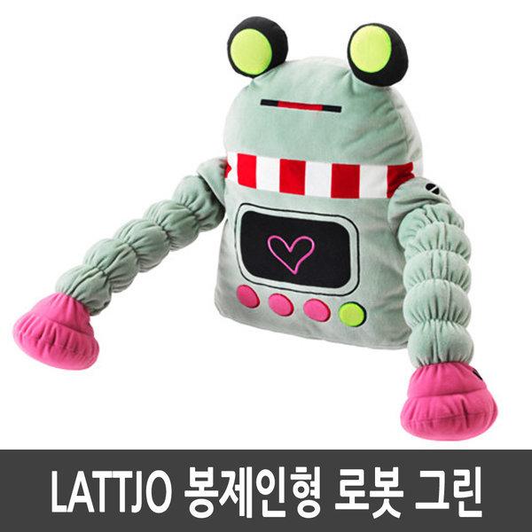 이케아 LATTJO 봉제인형 로봇 라이트그린 상품이미지