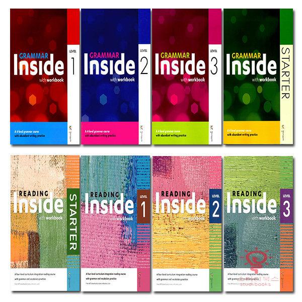 능률교육 중학 그래머 인사이드(Grammar Inside) / 리딩 인사이드(Reading Inside) 시리즈 중 선택 상품이미지