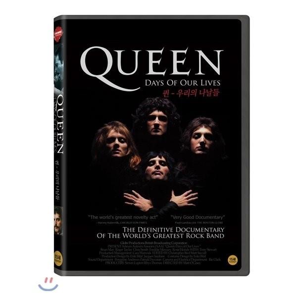 퀸 : 우리의 나날들  브라이언 메이 로 상품이미지