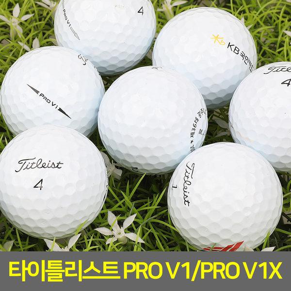 타이틀리스트 PROV1X 4피스 20알 로스트볼A-급 골프공 상품이미지