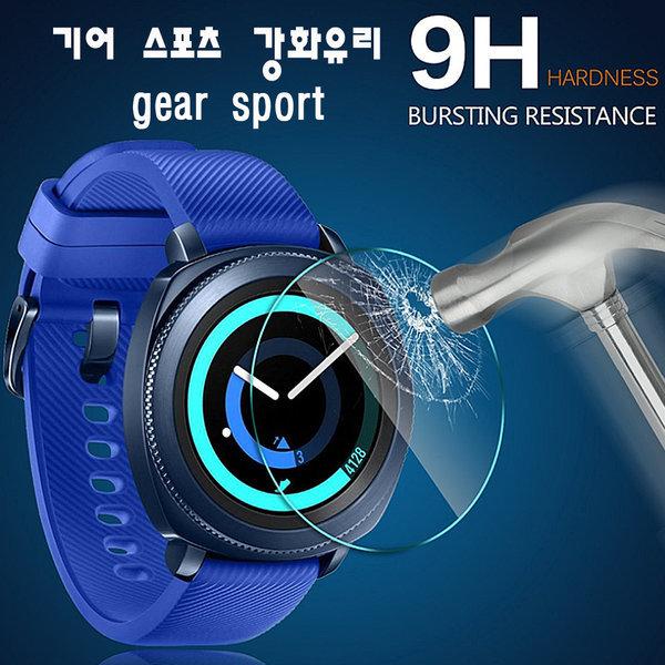 삼성 기어 스포츠 강화 유리/SM-R600 기어스포츠 상품이미지