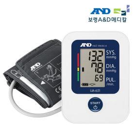혈압계 UA-651 (팔뚝형.가정용)
