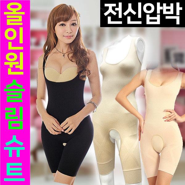 여성 보정속옷 압박 거들 올인원 바디쉐이퍼 볼륨업 상품이미지