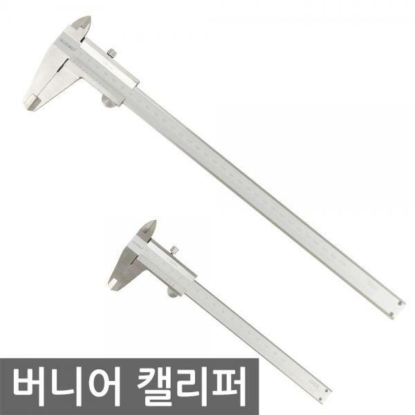 버니어 캘리퍼스 NA530-150S 상품이미지