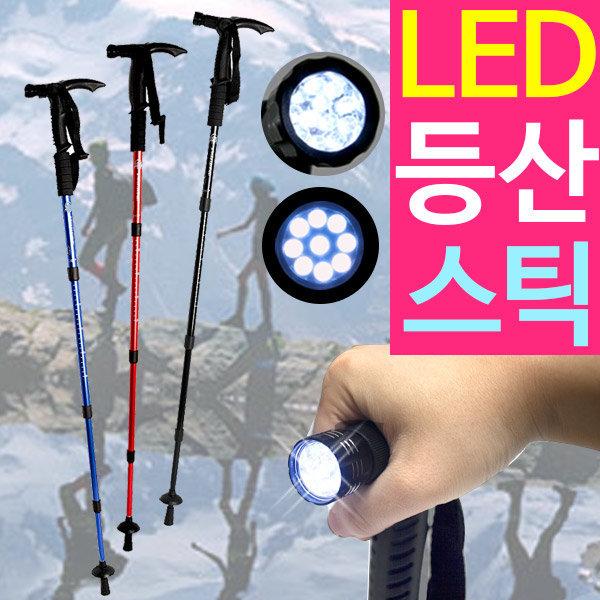 4단 두랄루민 등산스틱 후레쉬 LED 등산지팡이 라디오 상품이미지