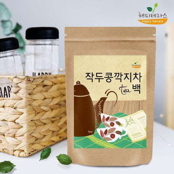 작두콩차 100T 삼각티백 국산 작두콩+깍지 상품이미지