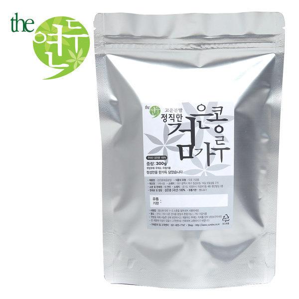 정직한 국산 검은콩가루 300g 쥐눈이콩 100% 고소해요 상품이미지