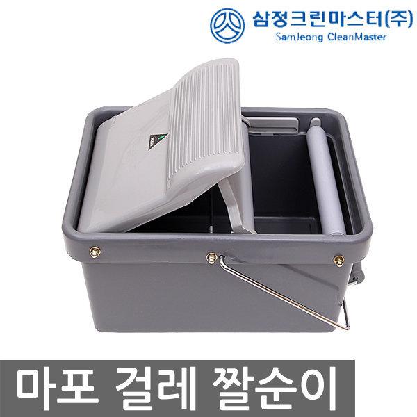 짤순이 마포걸레짤순이 대걸레 마포 밀대 탈수기 걸레 상품이미지