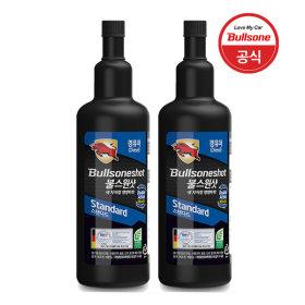 불스원샷 스탠다드 500ml2P경유용