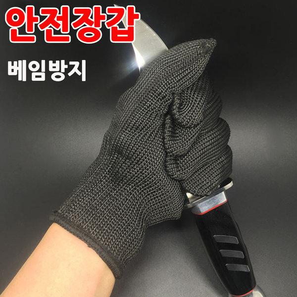 안전장갑 칼 나이프 절단방지 베임방지 코팅장갑 경호 상품이미지