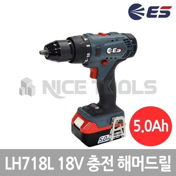 ES산업 LH718 해머드릴 18V 상품이미지