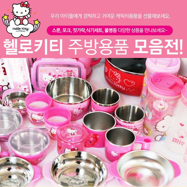 헬로키티/유아식기/공기/대접/컵/물병/젓가락 상품이미지