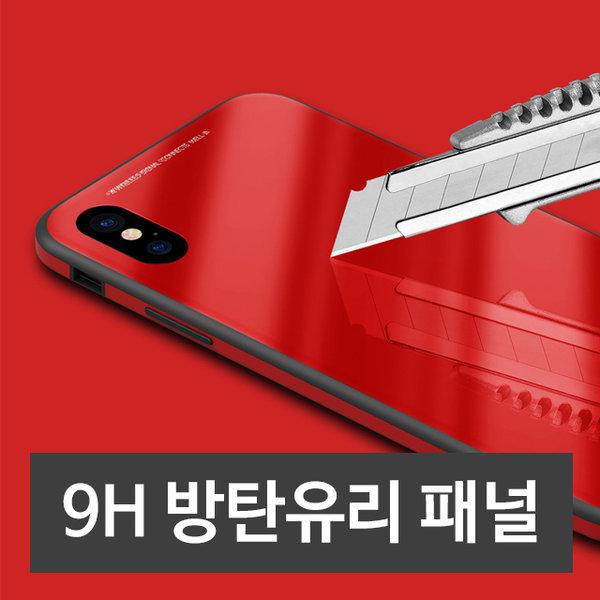 아이폰 X XS XR MAX 8 7 6 6S 플러스 글라스 케이스 상품이미지