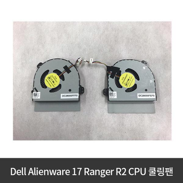 델 에일리언웨어 17 Ranger R2 CPU 쿨링팬/당일출고 상품이미지