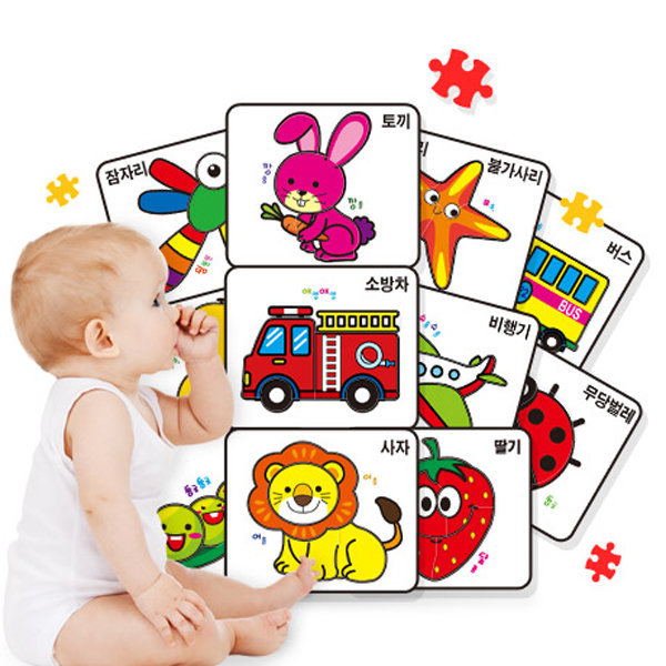 사물 인지력 UP/ 첫 아기 퍼즐 시리즈 상품이미지