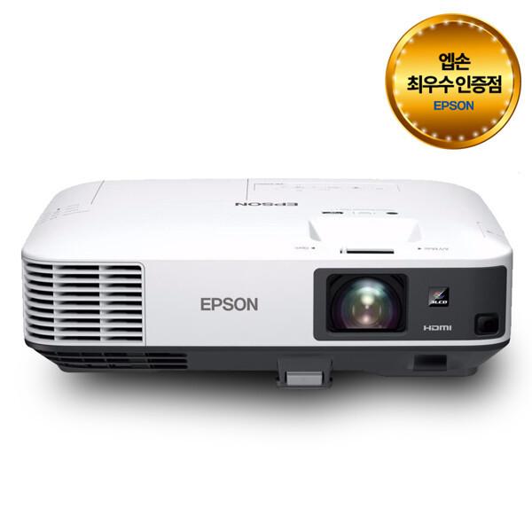 (현대Hmall) EPSON  엡손 EB-2255U 밝기5000 WUXGA급 LCD 빔프로젝터 사은품증정 상품이미지
