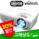 (현대Hmall) 비비텍  vivitek BX565 밝기4000 빔프로젝터/프로젝터/빔프로젝트 상품이미지