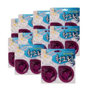 국산 변기 세정제 방향제 청그린 해피향 2입 10개