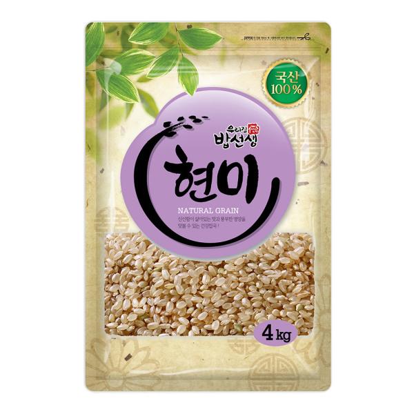 현미 4kg 영양의 보고 쌀눈과 쌀겨가 풍부한 현미쌀 상품이미지