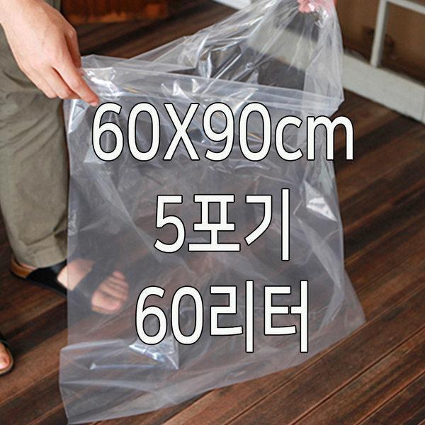 김장비닐 김장봉투 두꺼운 튼튼한 비닐봉투 5폭20매 상품이미지