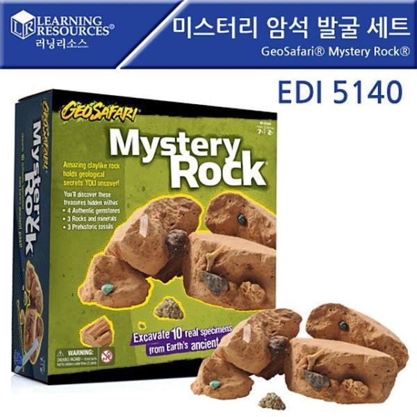 러닝리소스) 미스터리 암석 발굴 세트 EDI5140 GeoS 상품이미지