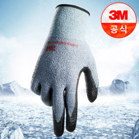 3M장갑 겨울용 슈퍼그립 윈터 기모방한코팅장갑