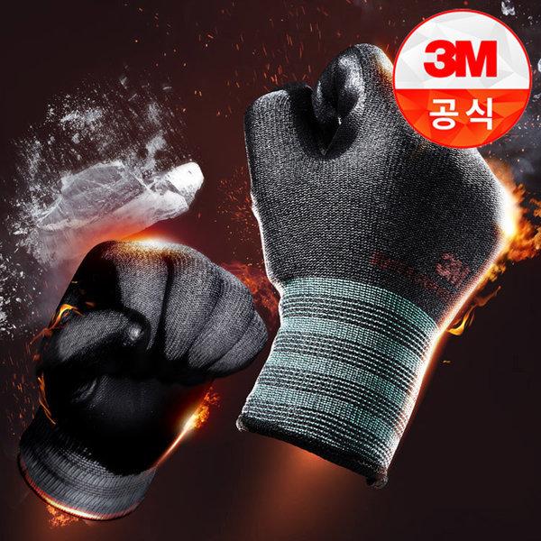 3M장갑 겨울용 혹한기용 슈퍼그립 핫 방한코팅장갑 상품이미지