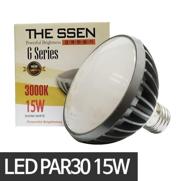 더쎈  LED PAR30 15W 확산형 상품이미지