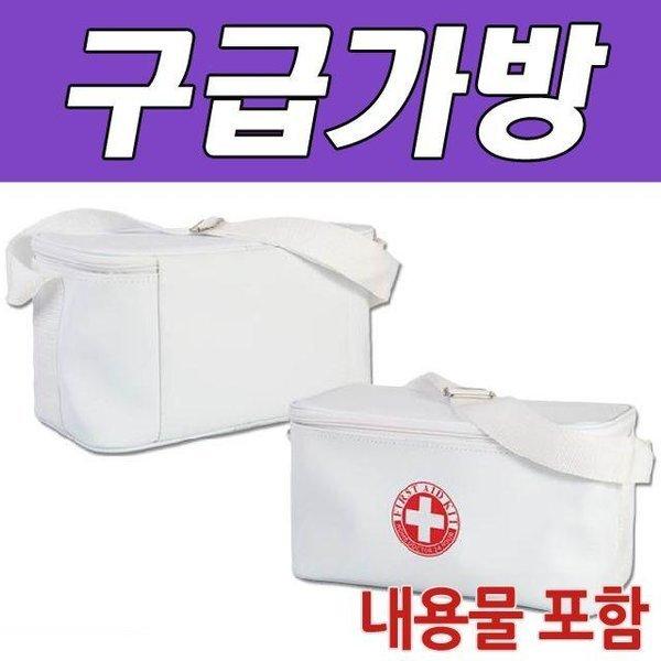 비바A 구급가방 3호 상품이미지