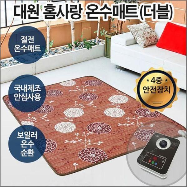 자가드 침대형온수매트(더블)145x200 상품이미지
