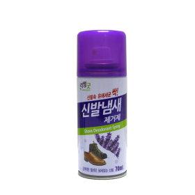 발냄새제거제 신발냄새제거제 탈취제 구두약용품