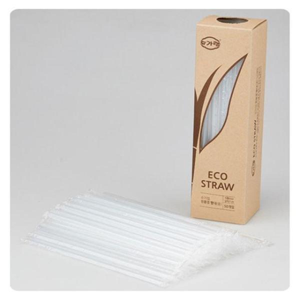 칼라자갈-노랑 상품이미지